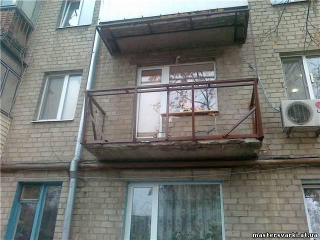 """Усиление балкона:: """"металлоизделия и конструкции"""", двери, ре."""